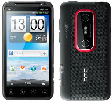 Mobile-review com - Мобильные телефоны, новости 26 сентября