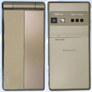 Стало известно, что китайская компания Lenovo Mobile Communication...