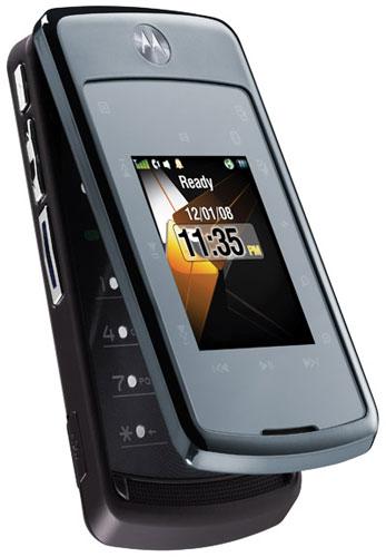 Motorola показала официальные фотографии своего iDEN телефона-раскладушки