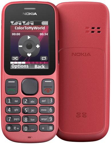 ada1ecdb2758 Nokia dualsim-телефоны  Архив  - Страница 4 - red forum