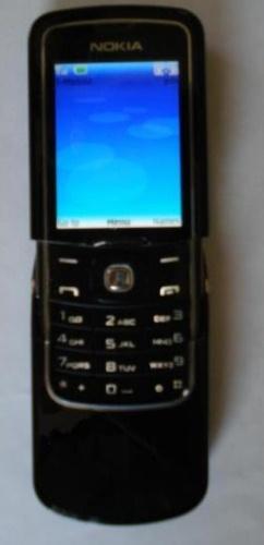 Mobile-review.com - Мобильные телефоны, новости 18 мая 2007.: http://www.mobile-review.com/fullnews/main/2007/May/18.shtml