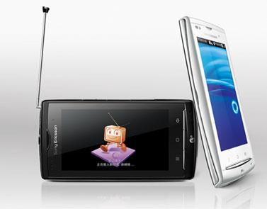 Sony Ericsson A8i: новый Android-смартфон для Китая