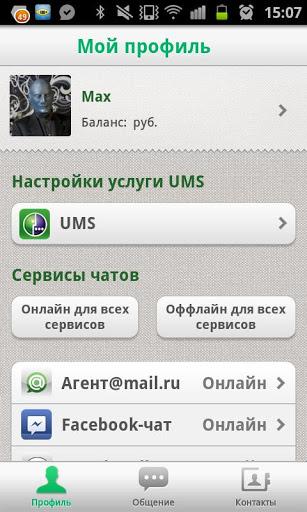 Смс рассылка по базе клиентов массовая sms рассылка