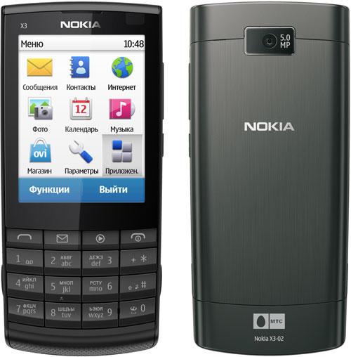МТС и NOKIA представляют ко-брендированный телефон Nokia X3 Touch and Type