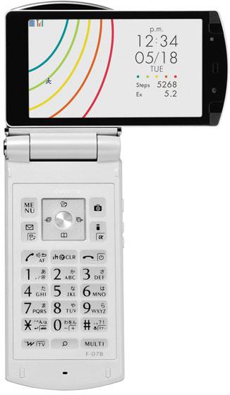 http://www.mobile-review.com/sadm_files/f-07b_wh_i2.jpg