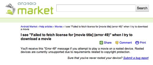 Google заблокировал доступ к Movies для «суперпользователеей»