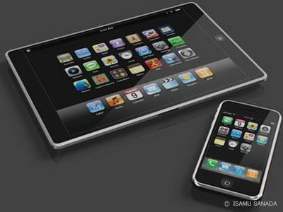 Apple планирует масштабное мероприятие на 7 сентября