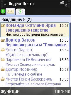 Скачать бесплатно ЯндексБраузер 1771724 для Windows