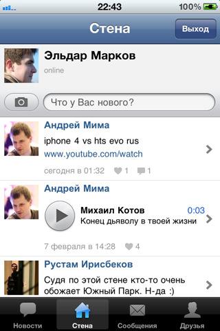 «В Контакте» запускает официальное приложение для iPhone