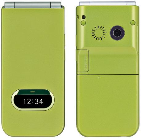 http://www.mobile-review.com/sadm_files/n-06b_gr_b.jpg