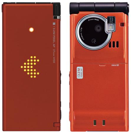 http://www.mobile-review.com/sadm_files/p-04b_or_i2.jpg