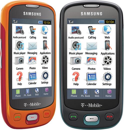 Мобильные телефоны самсунг