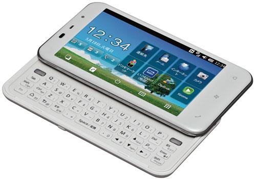 http://www.mobile-review.com/sadm_files/t-01b_wh_c.jpg