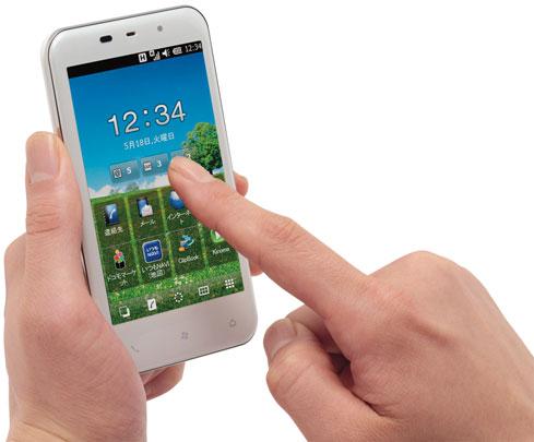 http://www.mobile-review.com/sadm_files/t-01b_wh_i1.jpg