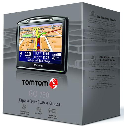 Tomtom Home скачать на русском