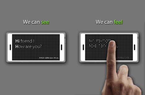 Концепт универсального телефона для видящих и слепых людей