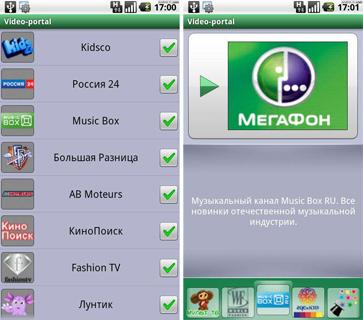 http://www.mobile-review.com/sadm_files/videoPortal.jpg
