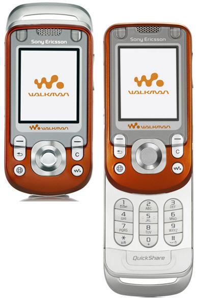 скачать для сони эриксона uiq3 эмуляторы игровые автоматы