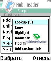 Программу для чтения русских текстов