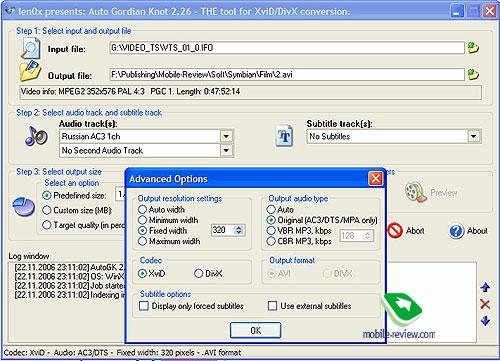 Бесплатно скачать схемы телефонов на FileЯ.  Windows Mobile 6.5 rom auf das Samsung i900 omnia Flashen.