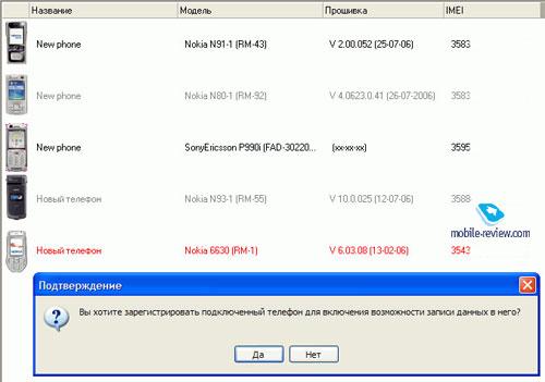 Схема магнитолы lg cd-372ax