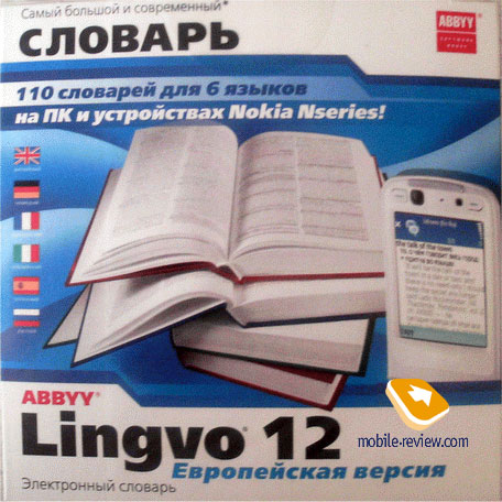 I библиотека читать учебник онлайн