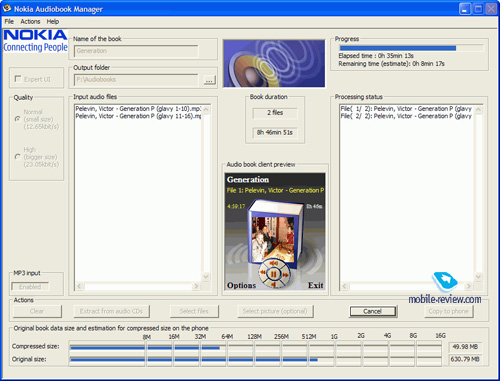 приложение для прослушивания музыки онлайн jad