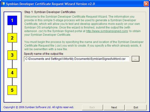 Получение сертификата разработчика symbian сертификация ceh