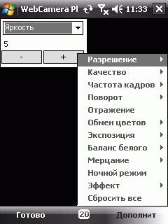 игры нокиа киев