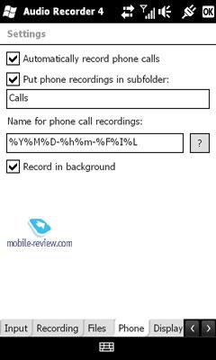 запись телефонных разговоров для htc