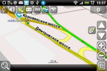 Навител Навигатор для Symbian. ВЗЛОМАННЫЙ. Карты выделенные курсивом нахо