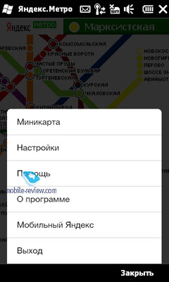 www.poegosledam.ru APK Download by Яндекс - APKMirror