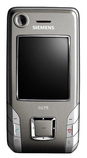 SG75 и SFG75: две новинки третьего поколения от Siemens.