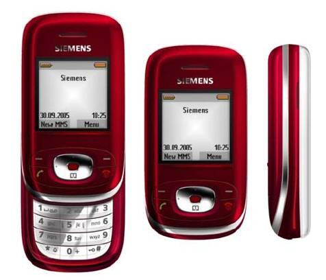 При этом трехзначный номер выдает аппараты стандарта NMT-450i, а четырехзначный - GSM и AMPS.  У GSM-телефонов Nokia.