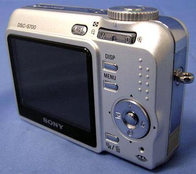 Sony dsc s700 цена сколько стоит ремонт объектива panasonic lz5