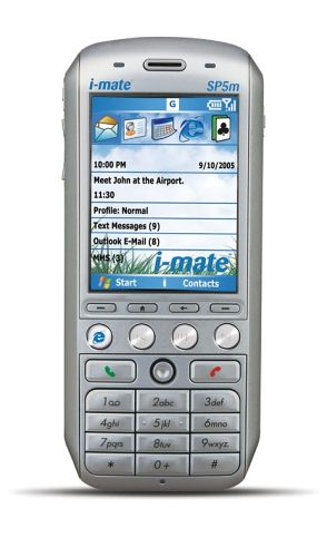 5 сентября 2005: