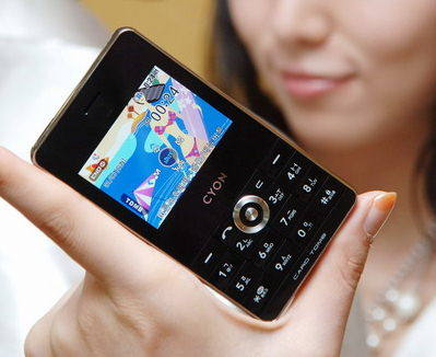 Эротические картинки на телефон в широком формате фото 534-549